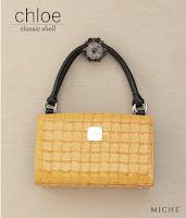 Miche Chloe Classic Shell
