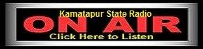 Kamatapur State Radio