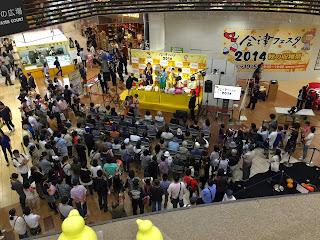 会津フェスタ2014 秋の収穫祭 in イオンレイクタウン