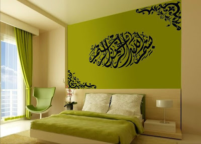 ummi adni - founder of gomax team: bilik tidur simple & cantik