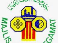 Jawatan Kosong Majlis Daerah Segamat - 8 November 2013
