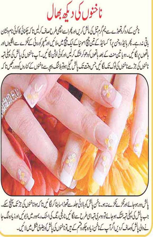 nail care tips at home