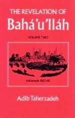 """Адиб Тахерзаде """"Откровение Бахауллы"""""""
