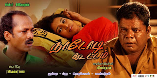 Tamil Movie 'Nadodi Koottam' Latest Hot Wallpapers