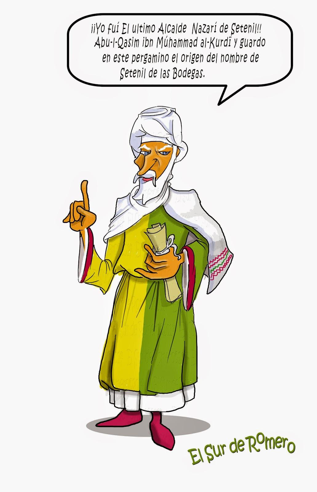 """<img src=""""Alcaide nazarí.jpg"""" alt=""""dibujo de Al-ándalús""""/>"""