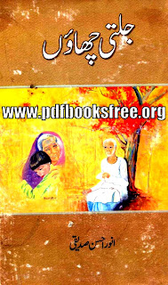 Jalti Chaon By Anwar Ahsan Siddiqui Pdf Free Download