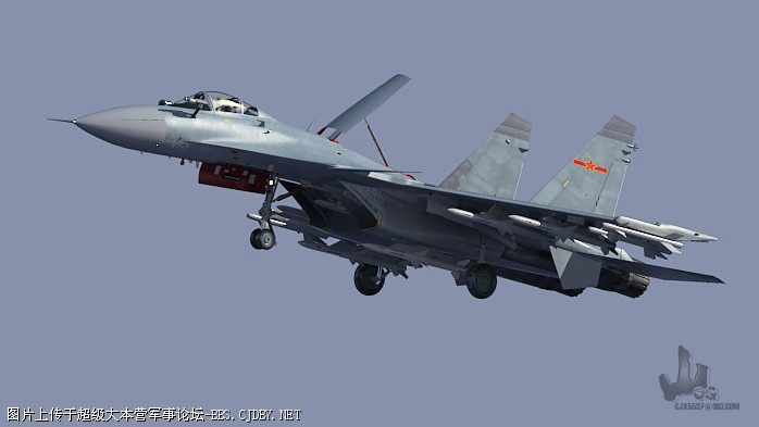 Chinese Media Officially Unveils J-15 Flying Shark Carrier-Based ...