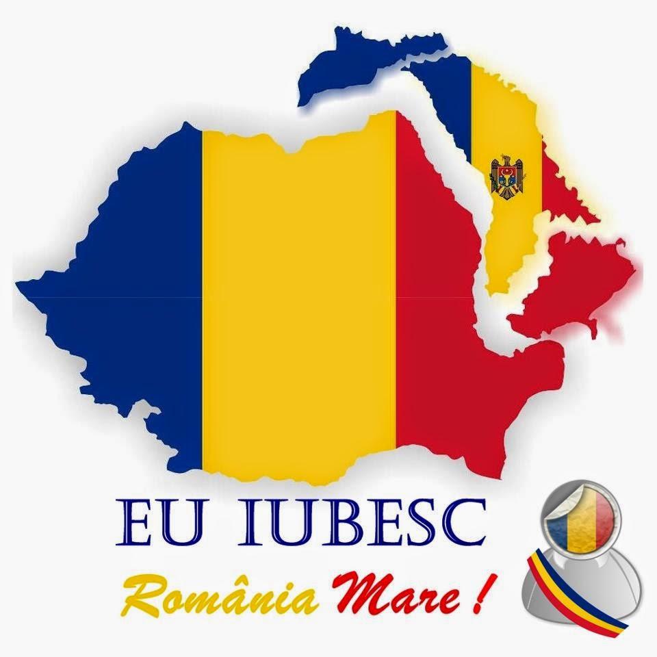 Eu iubesc Romania!