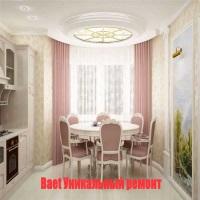 Мой сайт Baet - Уникальный ремонт