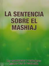 La sentencia sobre el Mashíaj
