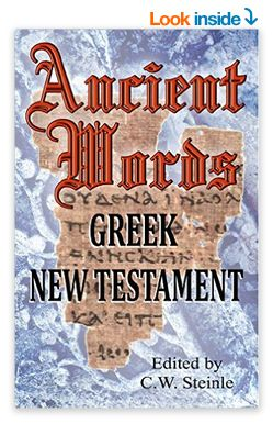 2 Greek Testaments in 1