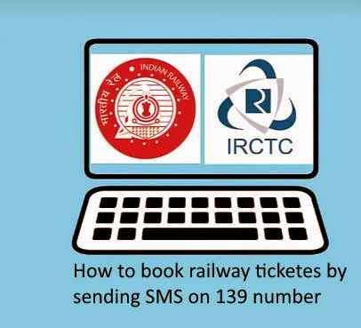 train tickets by SMS 139