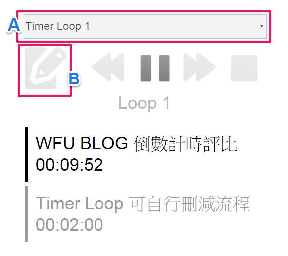 time-loop-1