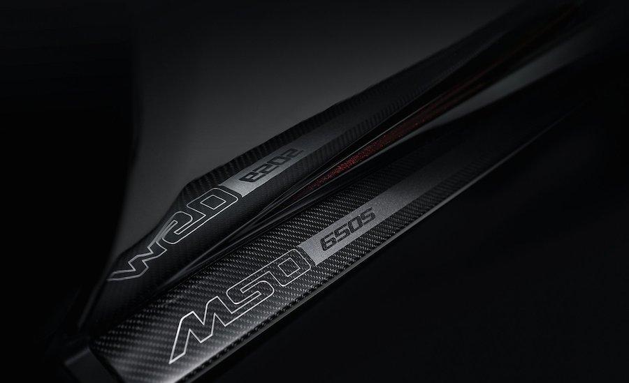 マクラーレン 650Sクーペ MSO Concept