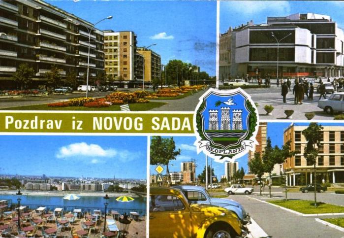 Pošalji mi razglednicu, neću SMS, po azbuci - Page 20 Novi+sad+-+razglednica