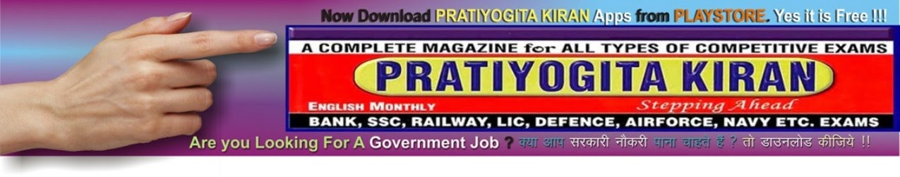 Pratiyogita Kiran, For 40% Off, Online Book Store,Kiran Prakashan, Bank Jobs, Bank PO, SSC, Railway