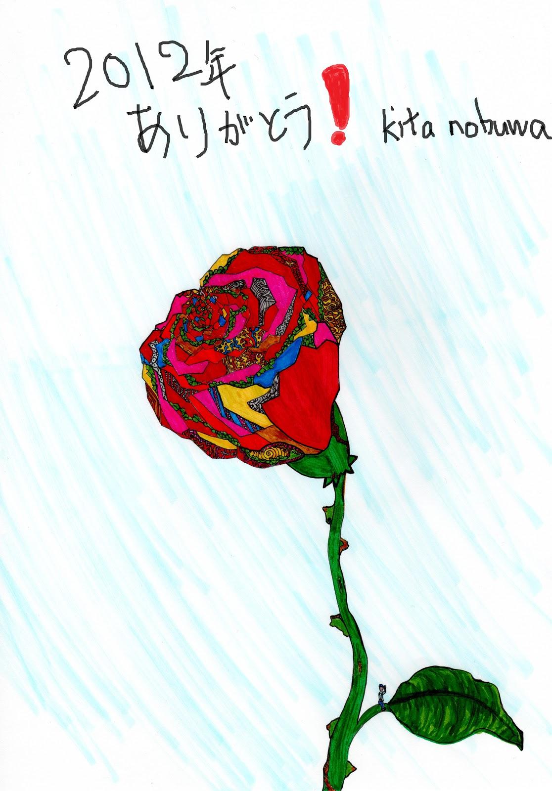 2012 薔薇の花 / Roses 2012