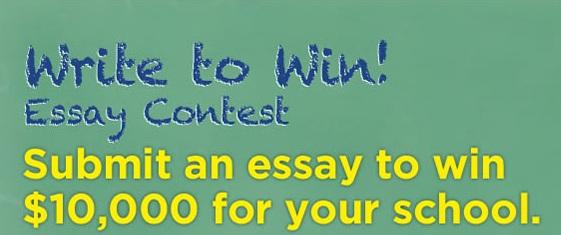 Family dollar essay contest