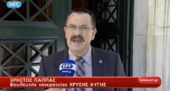 Ερώτηση ΧΡΗΣΤΟΥ ΠΑΠΠΑ στο ΥΠΕΞ για τη παρακολούθηση διεθνών δημοσιευμάτων για την Ελλάδα