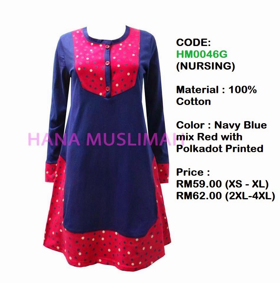 T-shirt-Hana-Muslimah-HM0046G