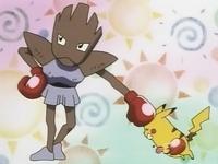 Hitmonchan subestimando a Pikachu