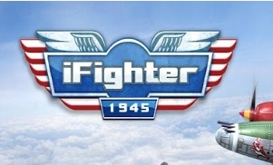 ifighter 1945 1.24 apk android