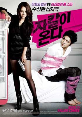 Siêu Sao Và Sát Thủ - Jackal Is Coming (2012) Poster