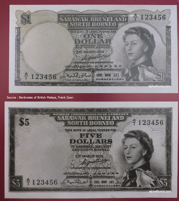 QE2 Photographic Proof $1 $5 for Sarawak, Brunei and North Borneo 1958