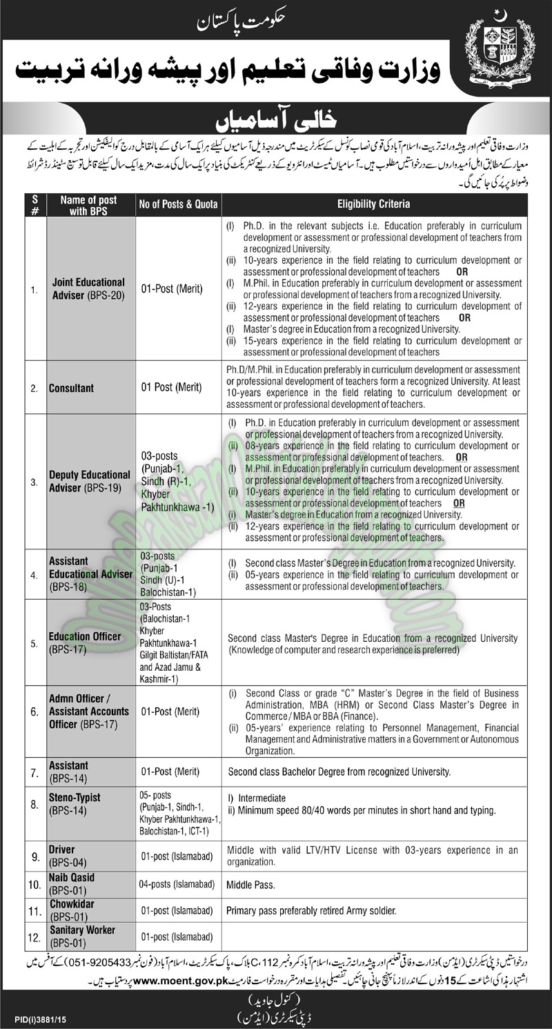 Ministry of education and vocational training Islamabad jobs 2016