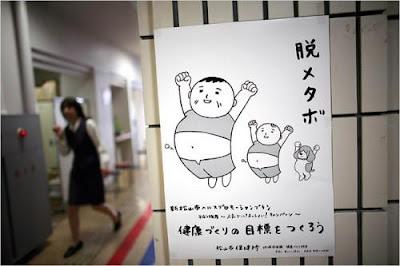 japan-fat-illegal