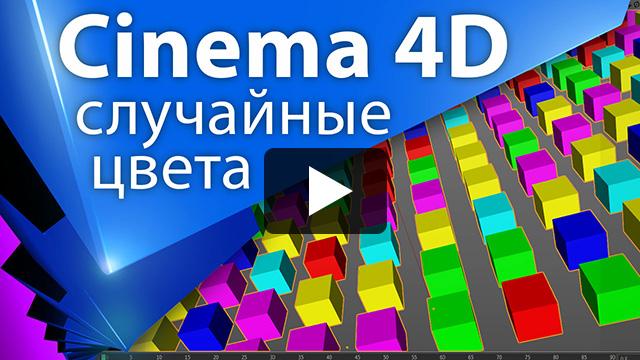 https://www.youtube.com/watch?v=mJe54qYjWKQ