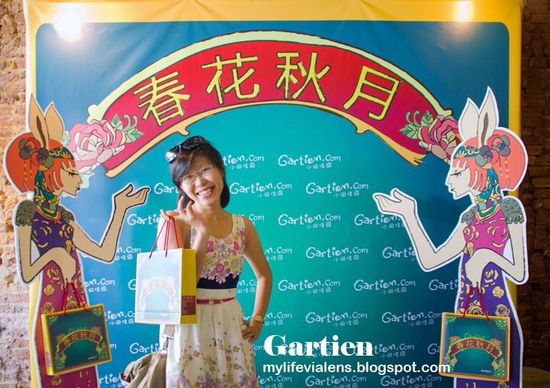 小田佳园开幕礼 Grand Opening of Gartien
