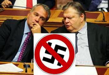 Δεν ξεχνάμε, δεν συγχωρούμε, δεν υποτασσόμαστε στα γερμανοτσογλάνια!
