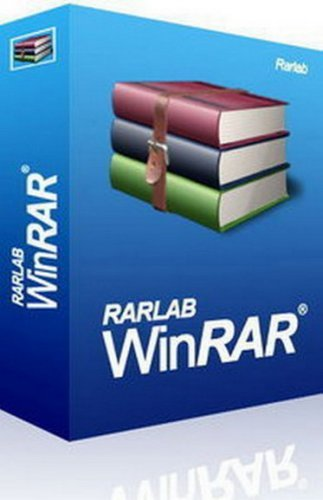 WinRAR Portable 英文免安裝破解版
