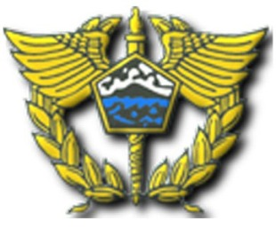 direktorat jenderal bea dan cukai disingkat djbc atau bea cukai