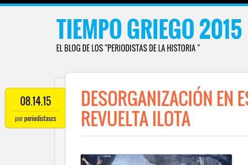 Tiempo Griego: el blog del 2015