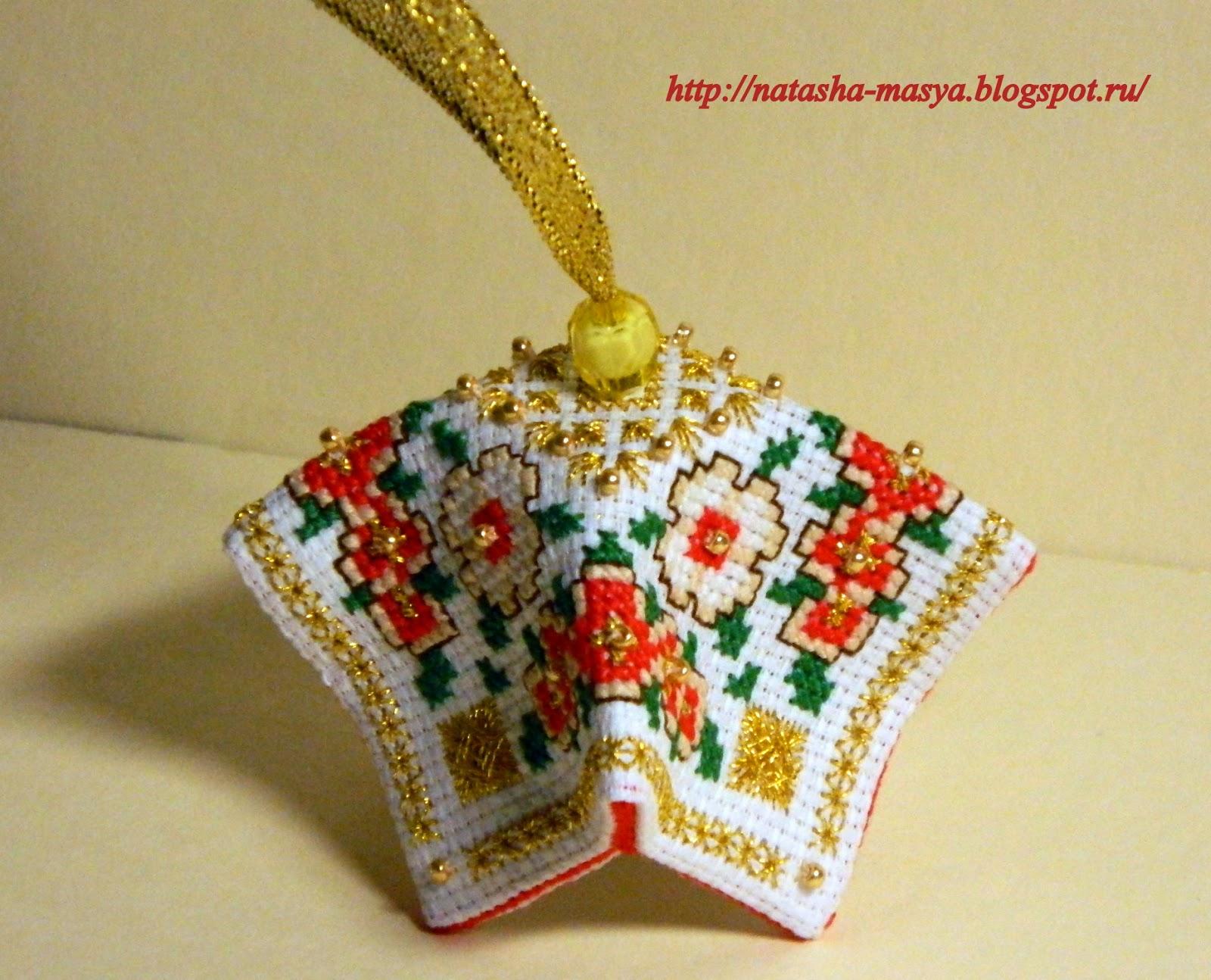 схема вышивки париж самая простая мало цветов