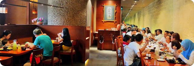Akane Restaurant