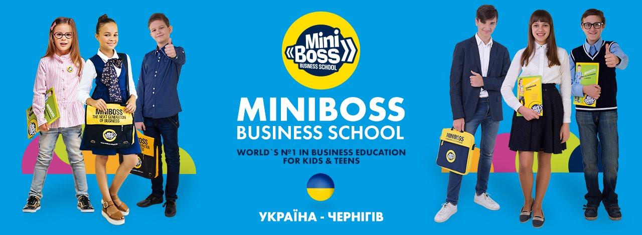 MINIBOSS BUSINESS SCHOOL (CHERNIGIV)