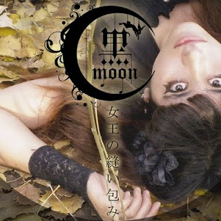 ☾♪ 黒Moon - Doujin Music A