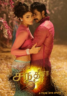new movie songs free download mp3 tamil