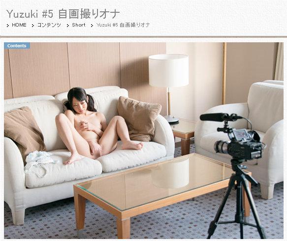 285_yuzuki_05 XuCutb Yuzuki No.05 05250