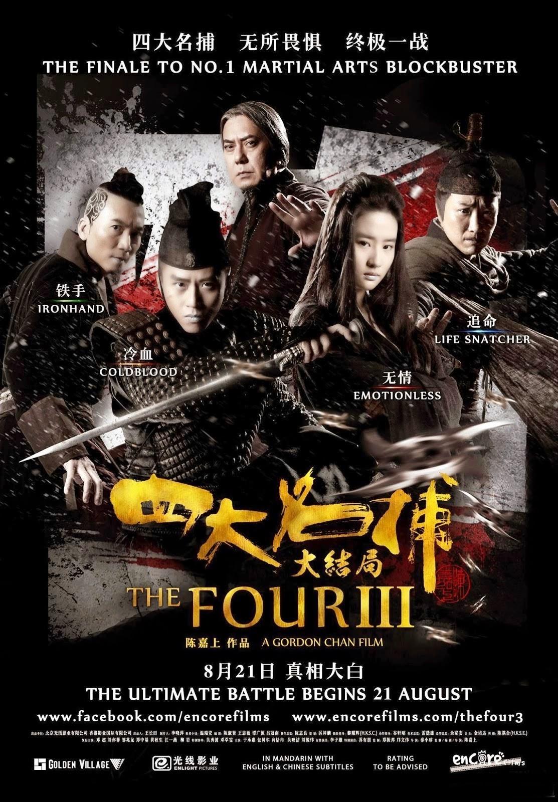 The Four Final Battle 4 มหากาฬพญายม ภาค 3 Soundtrack
