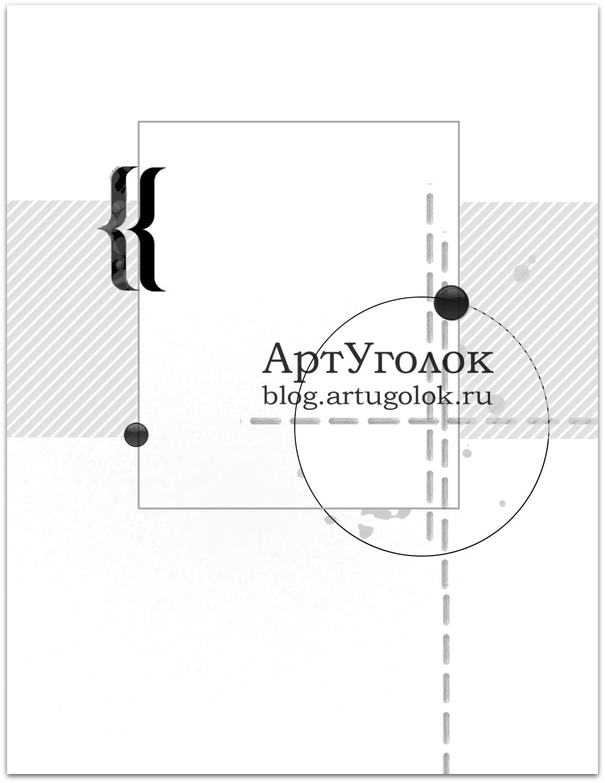 Скетч №02-2015 - Открытка