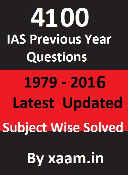 [2016 Question Updated ] Click Below To Buy