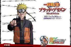 Naruto Shippuden the Movie 5