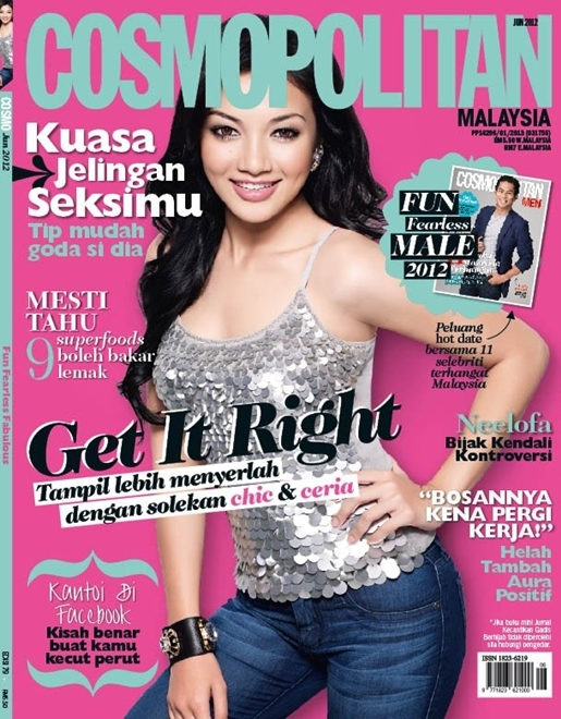 Neelofa Tampil Dengan Pakaian Lip Lap Dalam Majalah Cosmopolitan Edisi Jun 2012