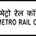 DMRC Delhi Metro Rail Post Ko Kaise Kare Online Jaaniye Hindi Me