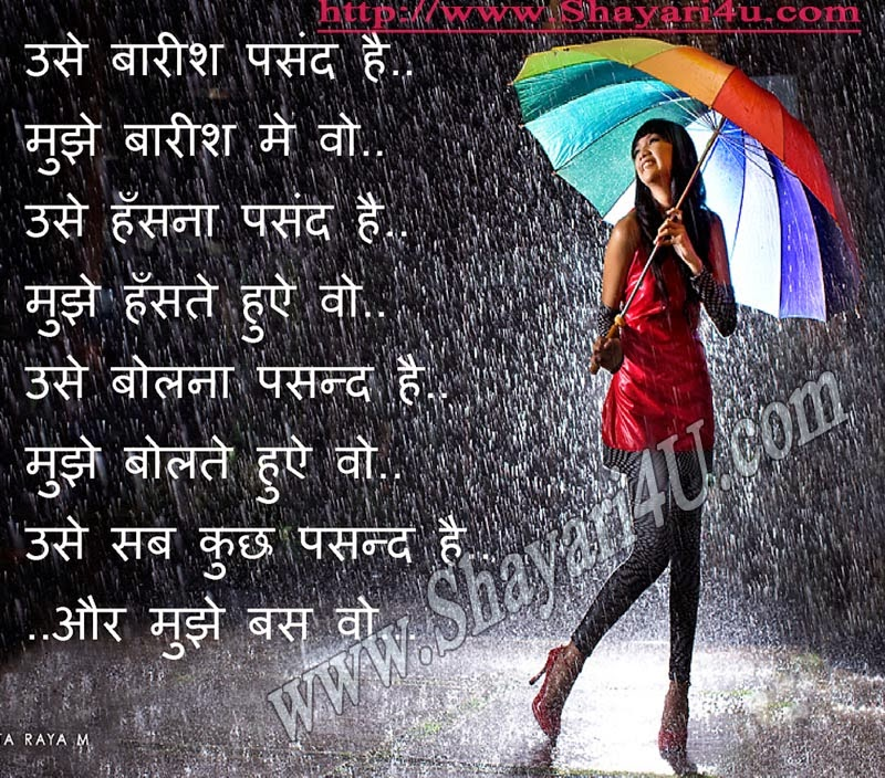 Hindi Shayari Dosti In English Love Romantic Image Sms Photos