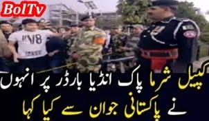 See What Kapil Sharma Said To Pakistani Soldier At Wagha Border